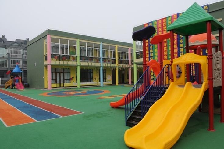 海宁市鹃湖幼儿园