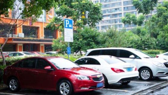 好消息!春节海宁这些地方停车位免费开放!有你家附近吗?
