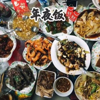 回味一下,说说春节饭桌上记忆深刻的美食