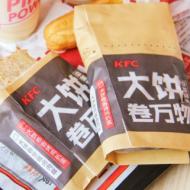 KFC居然出大饼了