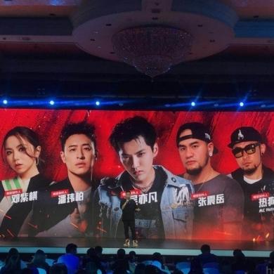 《新说唱》导师阵容曝光:吴亦凡潘玮柏张震