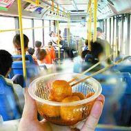 你們怎么看公交車上吃東西的?