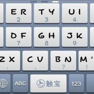 你打字用什么键盘