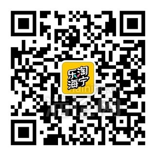 qrcode_for_gh_fa394c4a212f_1280 - 副本.jpg
