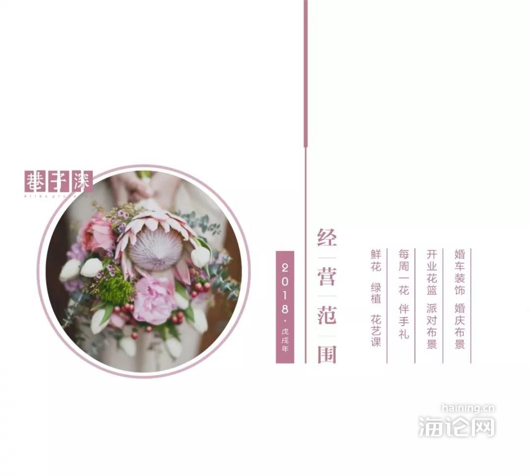 微信图片_20181201131338.jpg