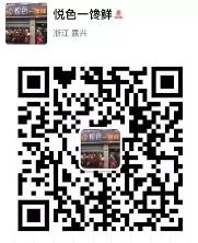 微信截图_20181228154302.png