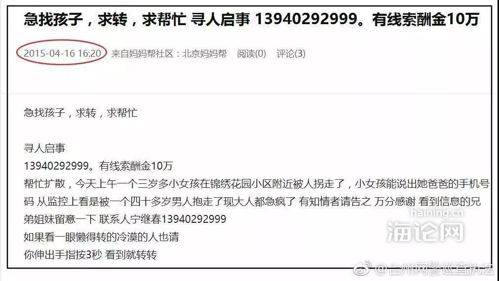 微信图片_20190211123526.jpg