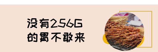 默认标题_热文链接_2019.03.12 (3).png