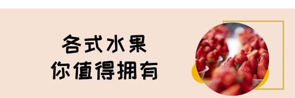 默认标题_热文链接_2019.03.12 (2).png