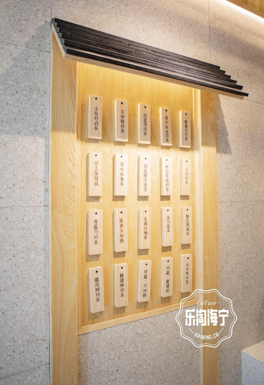 6R2A0441_副本.jpg
