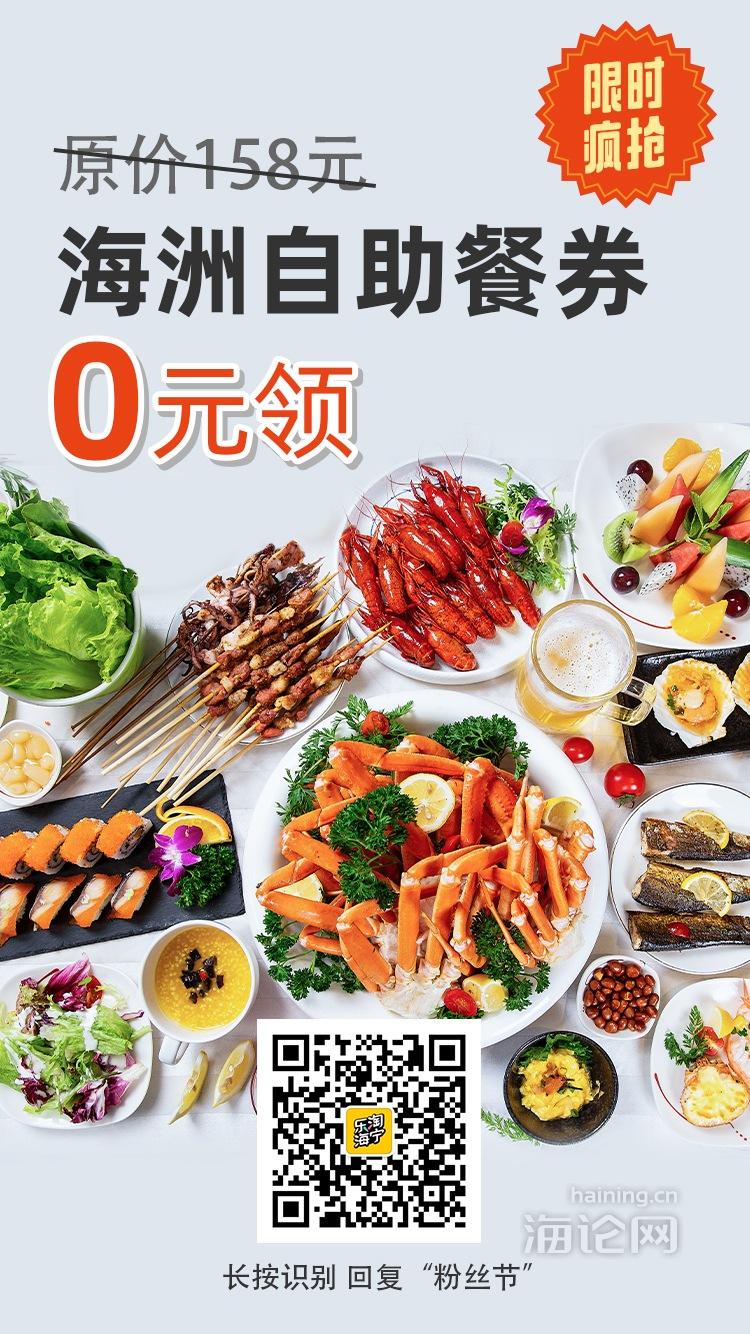 自助餐(1)_wps图片.jpg