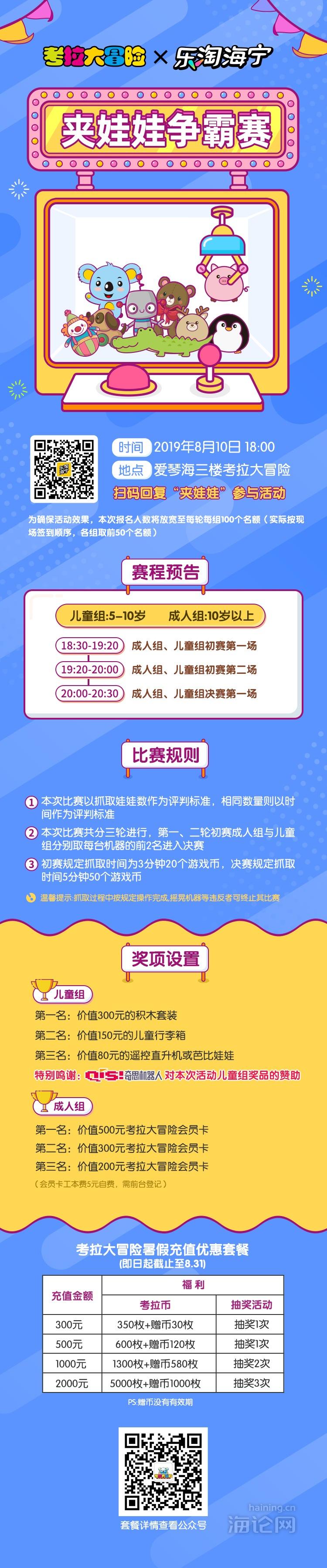 长图(4).jpg