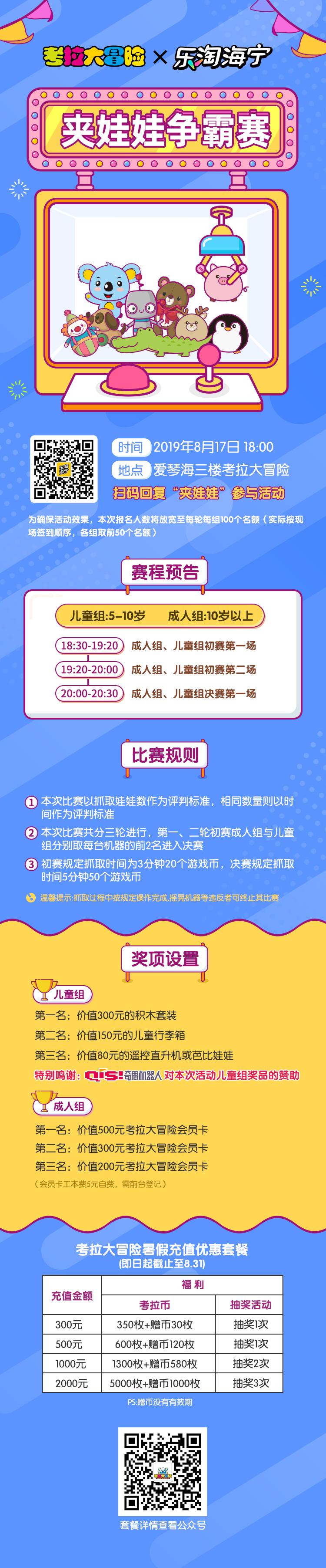 长图(5).jpg