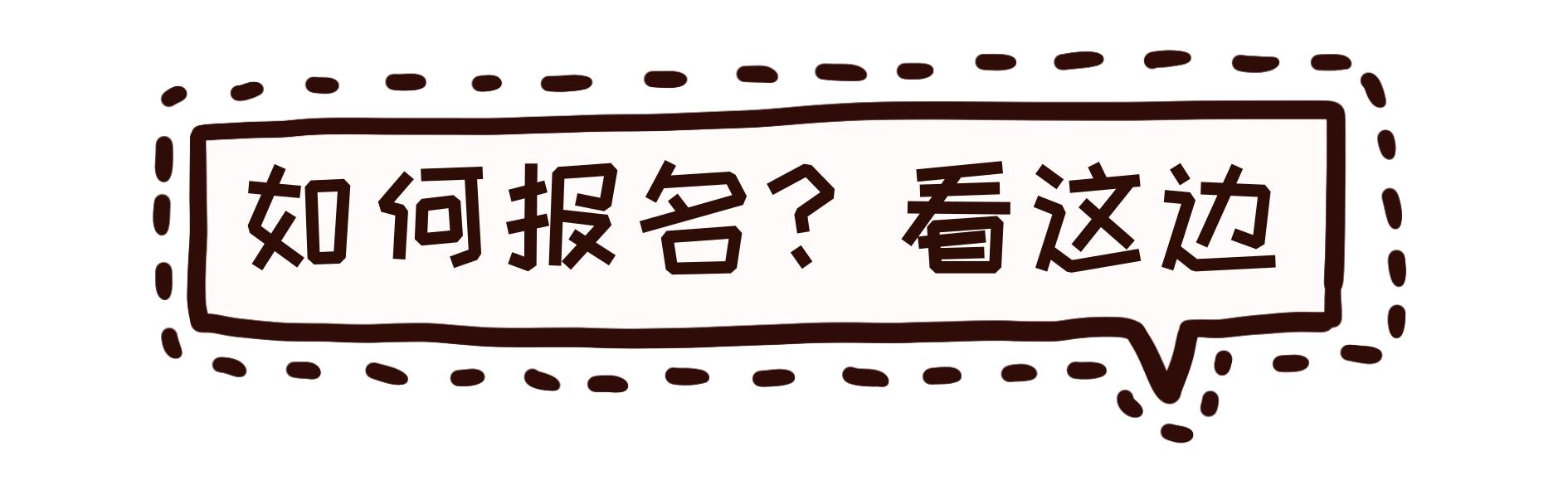 默认标题_自定义cm_2019.08.13.png