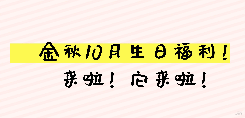默认标题_自定义cm_2019.09.20 (1).jpg