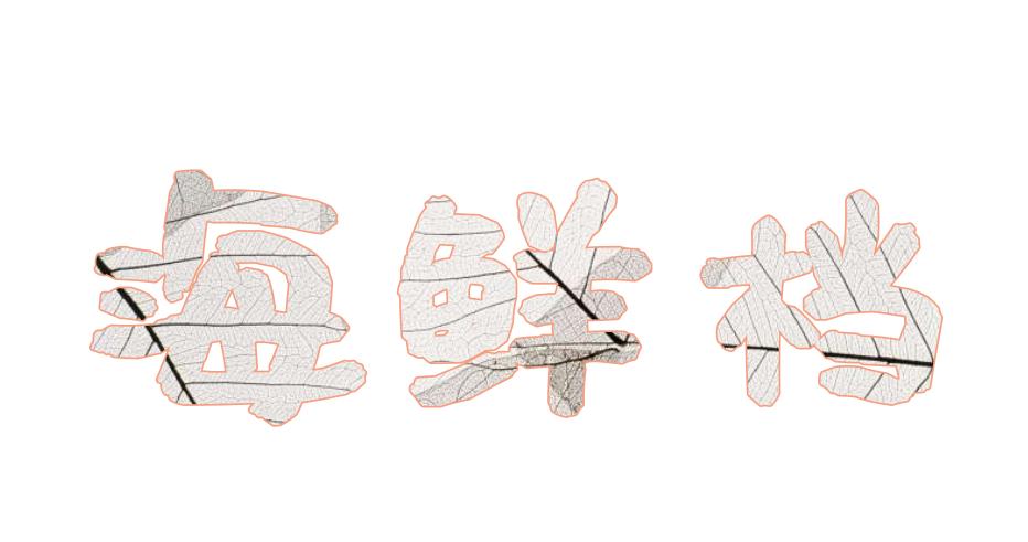 默认标题_自定义cm_2019.09.20 (1).png