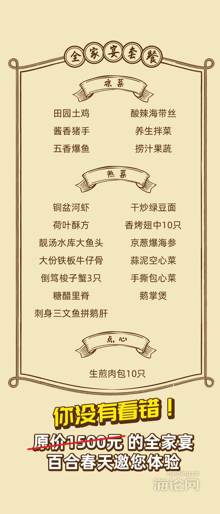 菜单1(1).jpg