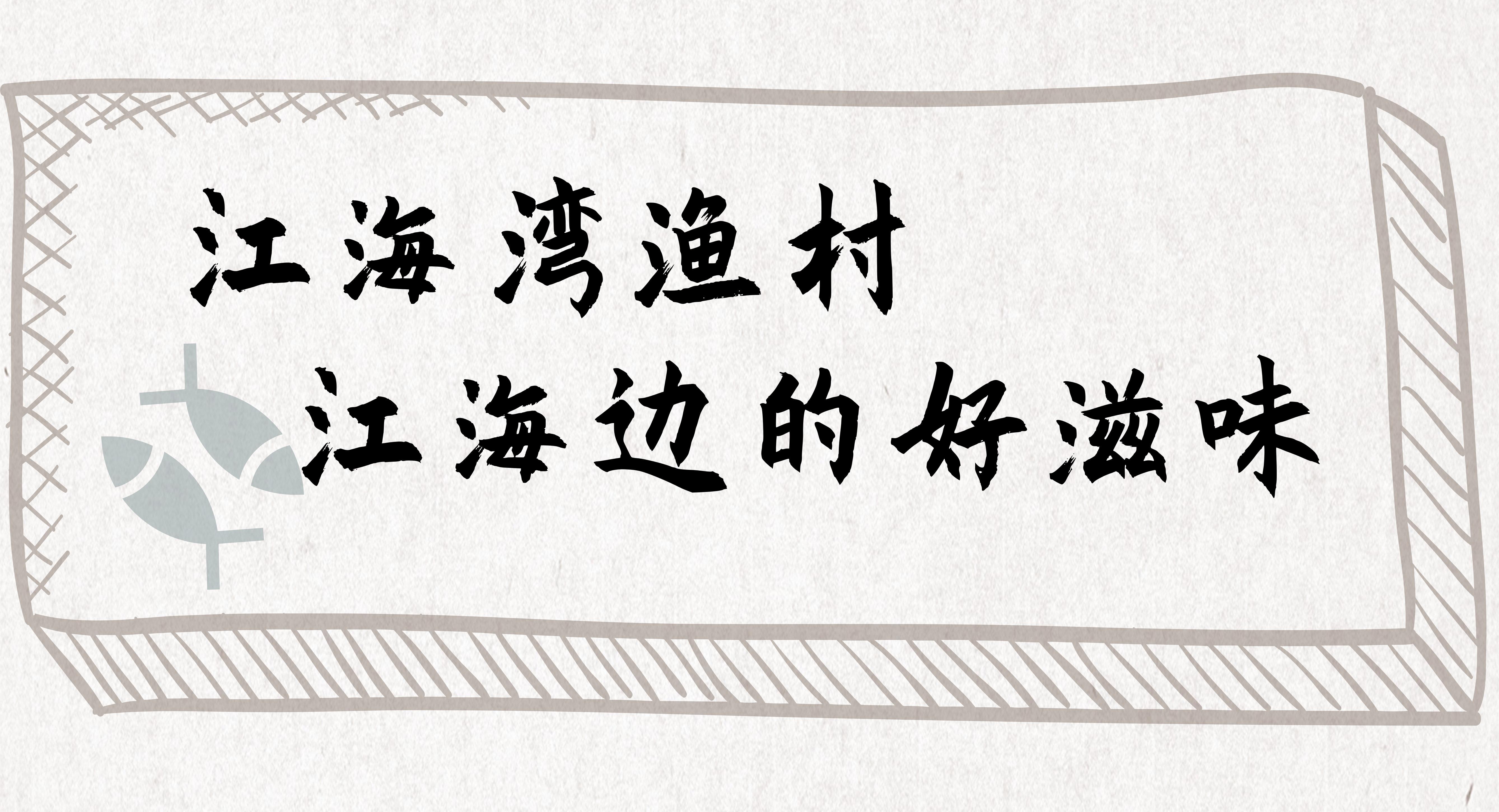默认标题_自定义cm_2019.09.26 (3).jpg