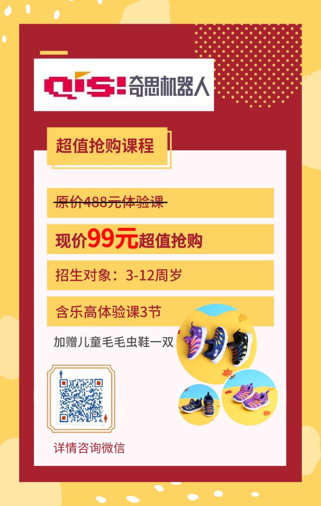 默认标题_手机海报_2019.10.16.png