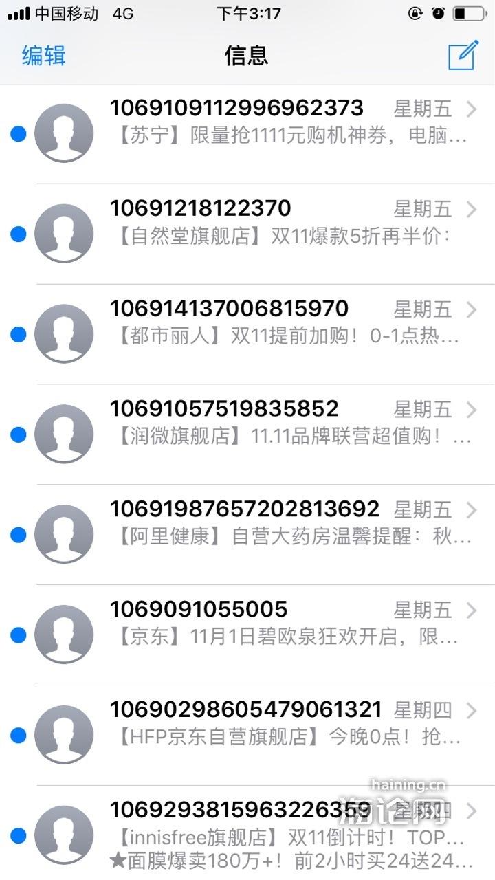 1573024817885846355.jpg