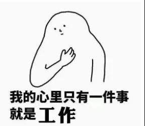 微信图片_20191108104039.jpg