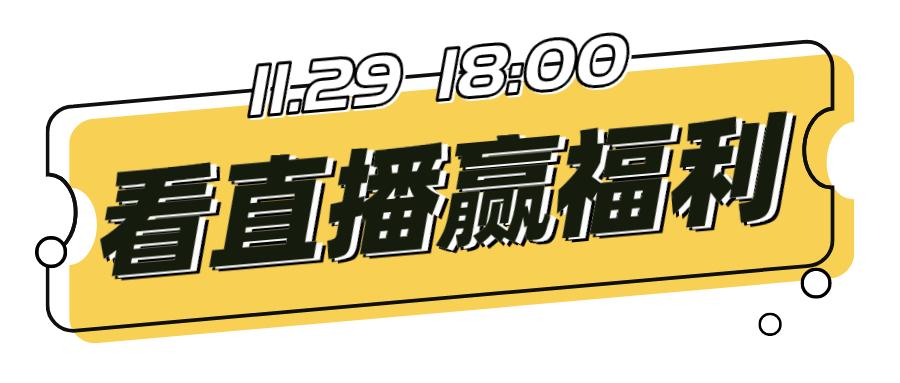 默认标题_公众号封面首图_2019-11-28-0.png