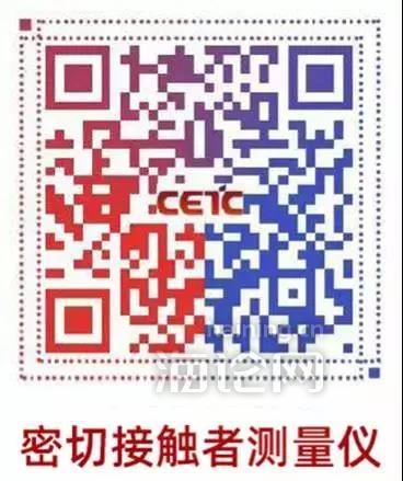 微信图片_20200209130603.jpg