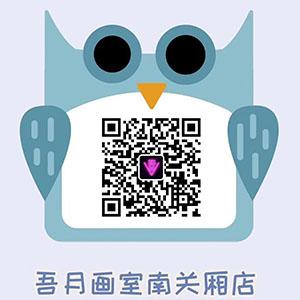 微信图片_20200617122815.jpg