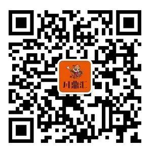 微信图片_20200725102038.jpg
