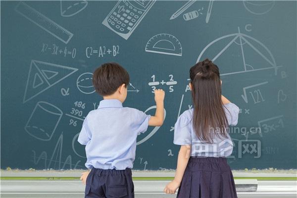摄图网_400058335_创意教育背景(企业商用)_副本.jpg