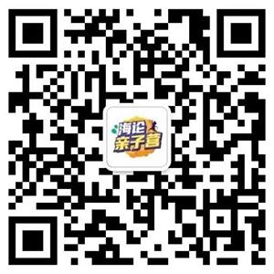 微信图片_20200914084219.jpg
