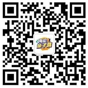 微信图片_20201009123230.jpg