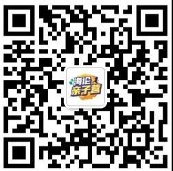 微信图片_20201024192004.jpg
