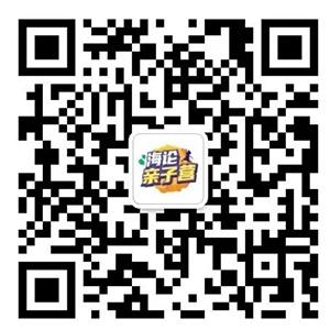 微信图片_20201107182300.jpg