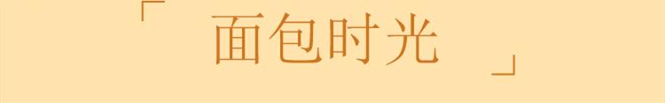 头图_副本2.jpg