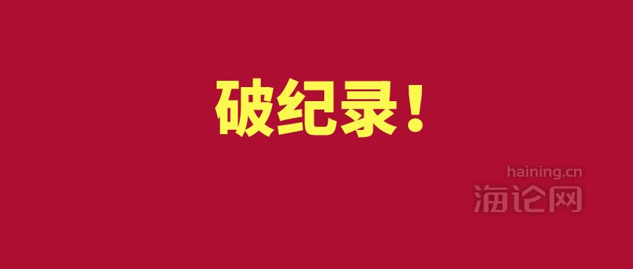 默认标题_公众号封面首图_2020-11-18-0 (2).png