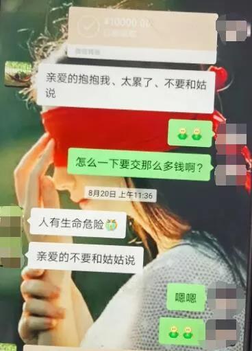 微信图片_20210106101008.jpg