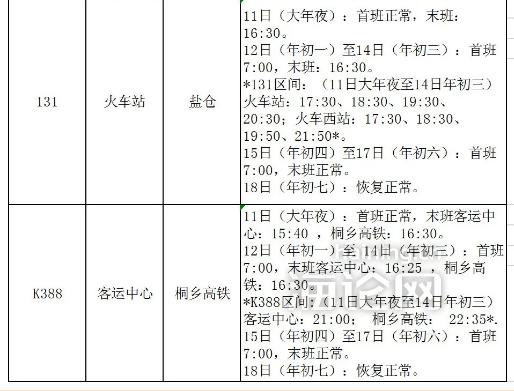 QQ截图20210209151736.png
