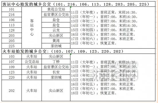 QQ截图20210209151754.png
