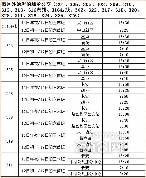 QQ截图20210209151810.png