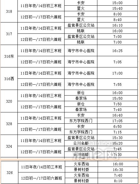 QQ截图20210209151830.png