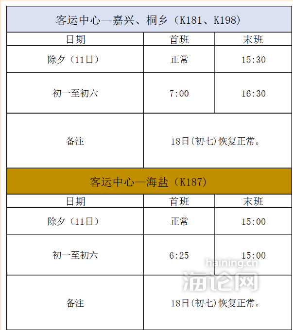 QQ截图20210209151842.png