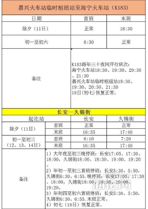 QQ截图20210209151859.png