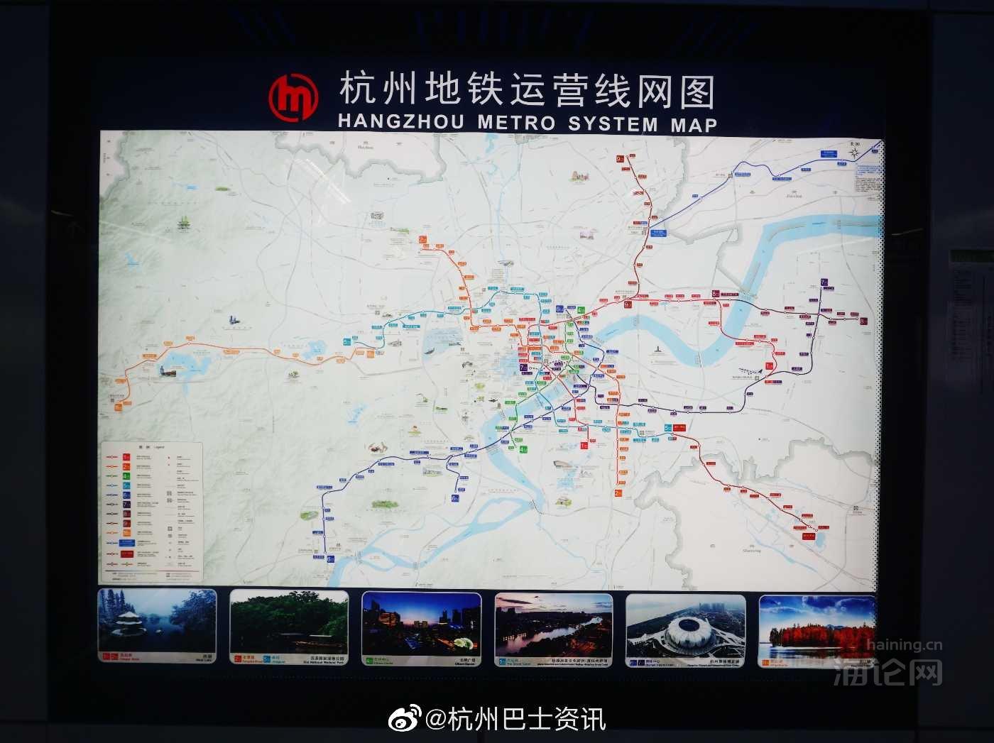 杭州地铁图.jpg
