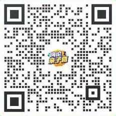 微信图片_20210608160741.jpg