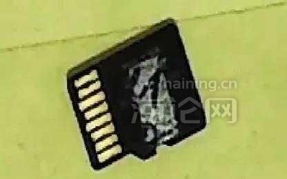 微信图片_20210914084850.jpg