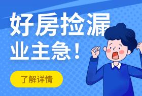 海宁彩计划app房