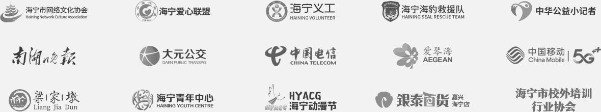 彩计划app网部分合作伙伴,排名不分先后