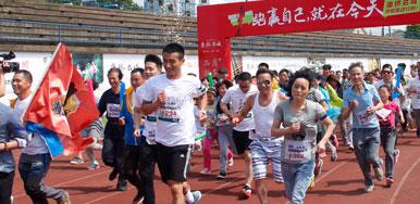 海论首届全民春跑活动,跑赢自己就在今天